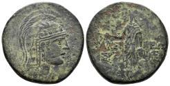 Ancient Coins - Pontos, Amisos. Circa 109-89 BC. AE 29mm (19.06 gm). SNG BM Black Sea 1169