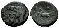 Ancient Coins - Celtic, Gallia Belgica, Remi. Circa 1st century BC. AE 16mm (2.15 gm). Scheers 519; De la Tour 8040