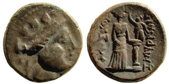 Ancient Coins - Ionia, Smyrna. Circa 105-95 BC. AE 16mm (4.07 gm). Moskos, magistrate. Milne 295b
