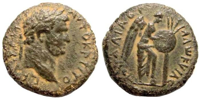Ancient Coins - Judaea, Judaea Capta. Titus, as Caesar, 69-79 AD. AE 20mm (7.64 g). Caesarea Maritima(?) mint. Struck circa 71-73 AD. Meshorer 381a; Hendin 743; SNG ANS 466