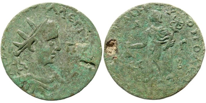 Ancient Coins - Cilicia, Tarsus. Valerian I. 253-260 AD. AE 33mm (22.01 gm). SNG PFPS 1463