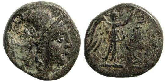 Ancient Coins - Mysia, Pergamon, 133 BC - Imperial Times. AE 18mm (3.95 gm). SNG France 1781