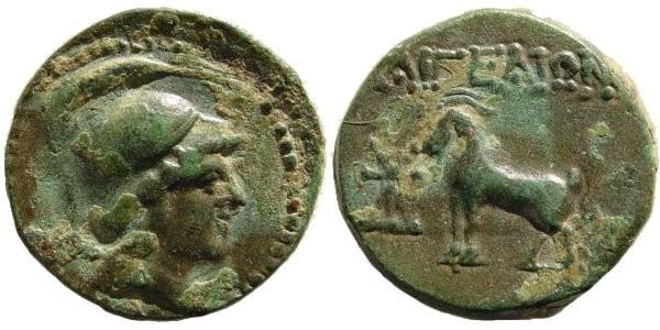 Ancient Coins - Cilicia, Aigeai. Circa 47-27 BC. AE 18mm (5.56 gm). SNG France 2285