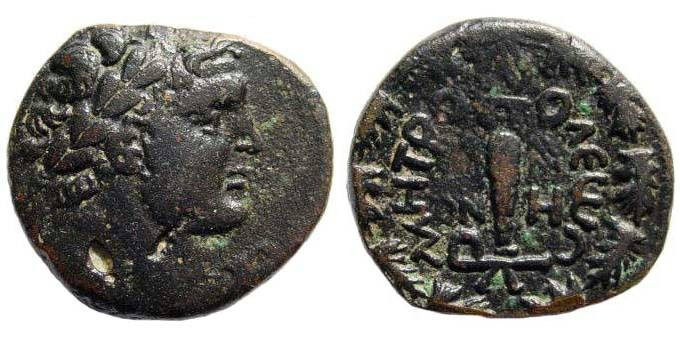 Ancient Coins - Phoenicia, Tyre. Civic Issue. 130/1 AD. AE 22.87mm (6.74 gm). BMC Phoenicia pg. 260; 297