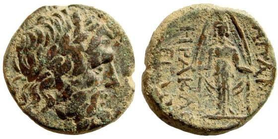 Ancient Coins - Phrygia. Apameia . Circa 133-48 BC. AE 20mm/ Tetrachalkon (5.69 gm). BMC 67; SNG Copenhagen 183; SNG von Aulock 3470; SNG München 123