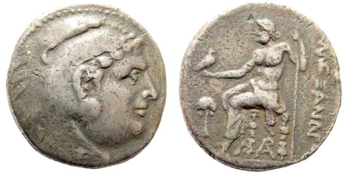Ancient Coins - Macedonian Kingdom. Alexander III 'the Great', 336-323 BC. AR Tetradrachm (15.91 gm, 12h). Arados mint. Civic issue