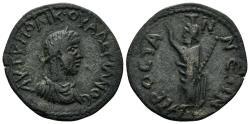 Ancient Coins - Pisidia, Prostanna. Valerian I. 253-260 AD. AE 25.5mm (5.95 gm). Von Aulock, Pisidiens1832