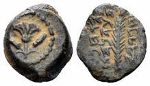 Ancient Coins - Judaea, Hasmonean Kings. Yehohanan Hyrcanus I. 135-104 BC. AE Lepton (0.83 gm, 12mm). Meshorer Group C