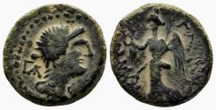 Ancient Coins - Nysa-Scythopolis, Governor Gabinius. Circa 59-56 BC. AE 19mm (7.20 gm). RPC 4826. Barkay, The Coinage of Nysa-Scythopolis, 1