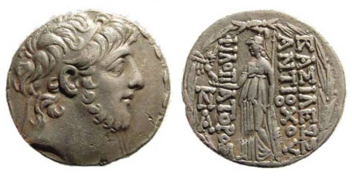 Ancient Coins - Seleucid Kingdom, Antiochus IX 114/3-96/5 BC, AR Tetradrachm (16.11 gm) Antioch mint. Spear 2680; SMA 385