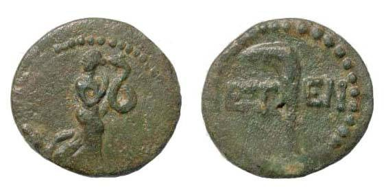 Ancient Coins - Pisidia, Etenna, 1st century BC, AE 16.8 mm (2.14 gm.). von Aulock; Münzen und Städte Pisidiens, II, #460. Sear 5458