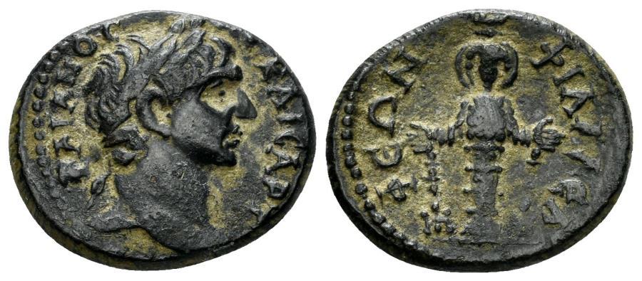 Ancient Coins - Lydia, Philadelphia. Trajan. 98-117 AD. AE 18mm (3.70 gm). SNG Copenhagen 381