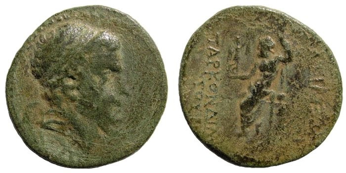 Ancient Coins - Cilician Kings, Tarkondimotos ca. 39-31 BC, AE 22mm (8.75 gm). SNG Levante 1258 (same anchor countermark)