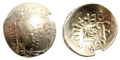 Ancient Coins - Arabia Felix. Himyarites, Raidan 'amdan Bayyin. circa 50-150 AD. AR Scyphate (0.81 gm, 12mm). BMC 71, 2; SNG ANS 1602