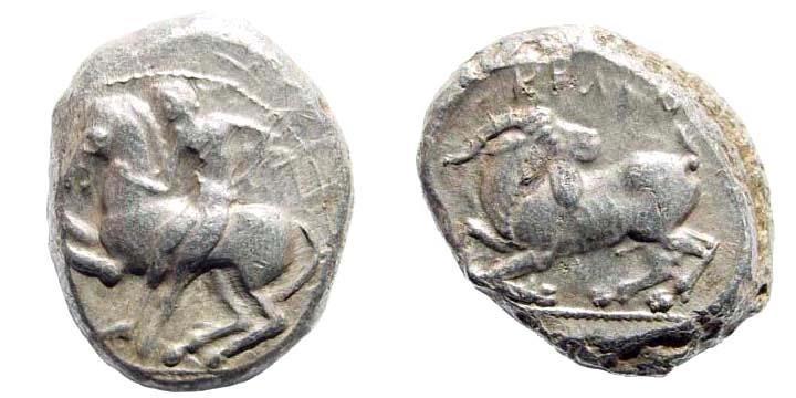 Ancient Coins - Kilikia, Kelenderis. Circa 410-375 BC. AR Stater (10.70 gm, 21mm) SNG France 51