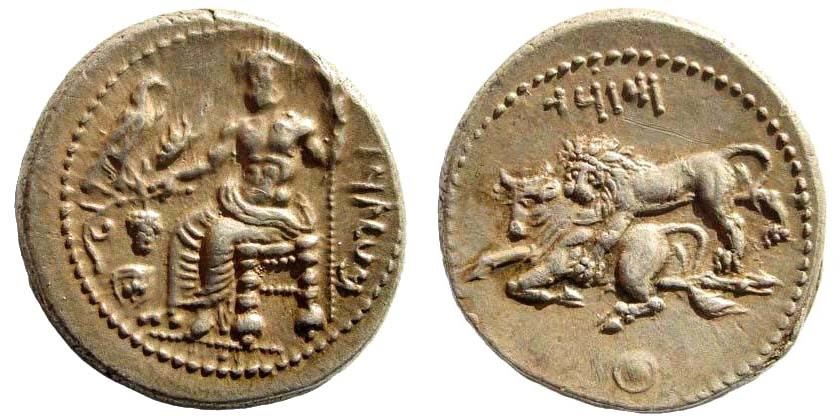 Ancient Coins - Kilikia, Tarsos. Mazaios, Satrap. 361-334 BC. AR Stater (10.94 gm, 24mm). SNG Levante -; SNG France -; Lanze Auc. 149 (6/2010), lot 246 (same obverse die)