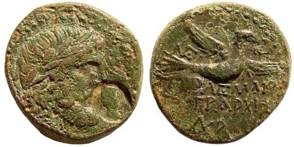 Ancient Coins - Syria, Coele-Syria. Chalkis. Dynast Ptolemaios, circa 85-40 BC. AE 21mm (6.03 gm). Lindgren III 1230. Interesting countermark