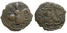 World Coins - Seljuks. Rum. Rukn al-Din Sulayman bin Qilich Arslan. As sultan, AH 593-600 / AD 1197-1204. AE Fals (6.26 gm, 30mm). Album 1205.2