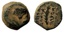 Judaea, Hasmonean Kingdom. Yehohanan Hyrcanus I. 135-104 BCE. AE Lepton (0.97 gm). Meshorer Group C. Rare