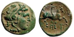Ancient Coins - Macedonian Kingdom. Antigonos II Gonatas. 277-239 BC. AE Unit (3.88 gm, 18mm). Cf. SNG Alpha Bank 993