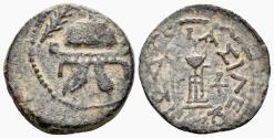 Ancient Coins - Judaea, Herodians. Herod I the Great. 40-4 BC. AE Eight Prutot (5.94 gm, 22mm). Sebaste mint. RPC I 4901