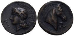"World Coins - 19th Century or earlier AE Cast ""Medal"" (29.18 gm, 33mm). ""Paduan"" medal. Greek"
