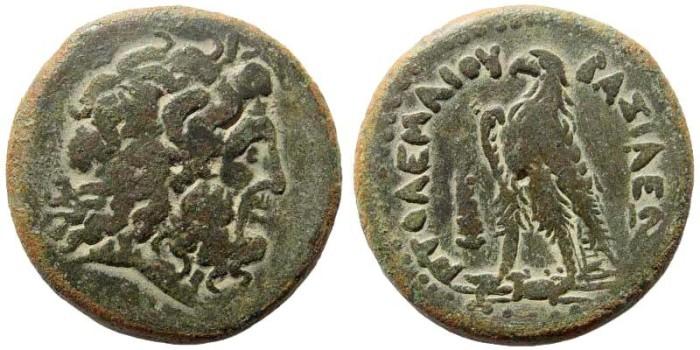 Ancient Coins - Ptolemaic Kingdom. Ptolemy II Philadelphos. 285-246 BC. AE Hemidrachmon (21.95 gm, 30mm). Tyre mint. Struck 249-246 BC. Svoronos 706; Weiser 54; SNG Copenhagen 494