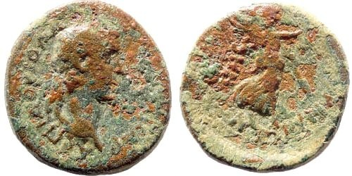 Ancient Coins - Ionia, Smyrna. Caligula, 37 - 41 AD. AE 16mm (3.32 gm). Menophanes, Aviola, Procos, 37-38 AD. Klose, Smyrna 27a. RPC 2473