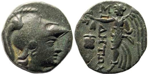 Ancient Coins - Pamphylia, Side. 1st century BC. AE 15mm (3.27 gm). SNG France 3, 742 (same obverse die)