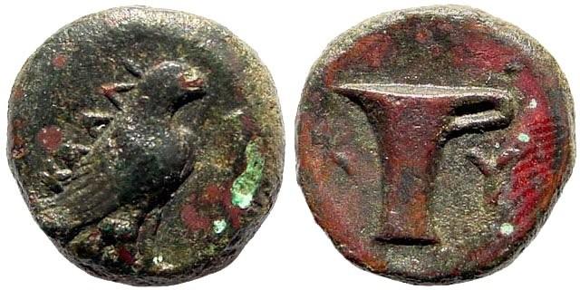 Ancient Coins - Aiolis, Kyme. 350-250 Century BC. AE 12mm (1.45 gm). Kalli… magistrate. SNG Copenhagen -; SNG von Aulock -; Klein -; SNG Tübingen -; SNG München -