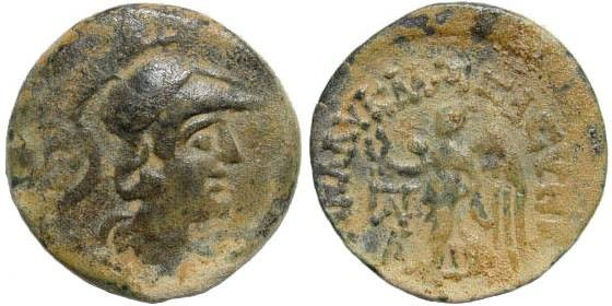 Ancient Coins - Cilicia, Seleukeia. 1st century BC-1st century AD. AE 23mm (7.38 gm). SNG PFPS 1017 (same dies)
