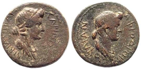 Ancient Coins - Mysia, Pergamon. Augustus for Livia and Julia. AE 18mm (2.86 gm). Charinos grammateus, circa 10-2 AD. RPC I, 2359. Very rare portrait of Julia