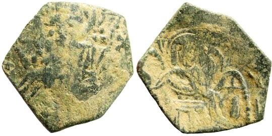 Ancient Coins - Andronicus II, Palaeologus, 1282-1328 AD. AE Trachy (1.36 gm, 18mm). Thessalonica mint. Sear 2371