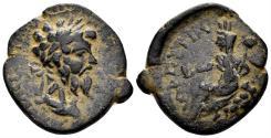 Ancient Coins - Arabia Petraea, Petra. Septimius Severus. 193-211 AD. AE 26mm (10.12 gm). Spijkerman 29