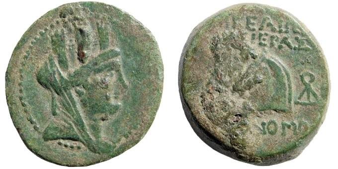 Ancient Coins - Cilicia, Aigeai. Circa 130/20-83/77 BC. AE 22mm/ Unit (7.97 gm, 12h). SNG France 2291