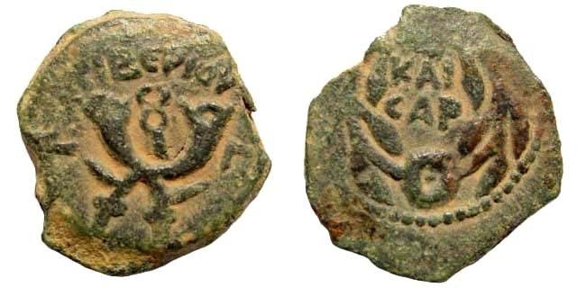 Ancient Coins - Judaea, Roman Procurators. Valerius Gratus, under Tiberius, 15-26 AD. AE Prutah (2.45 gm, 17mm). Hendin 641