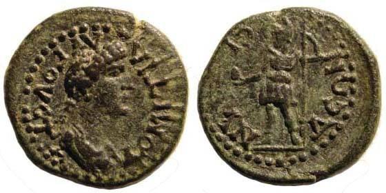 Ancient Coins - Lydia, Silandus, Domitia, 81-96 AD, AE 17 (2.59 gm.). RPC II, 1354