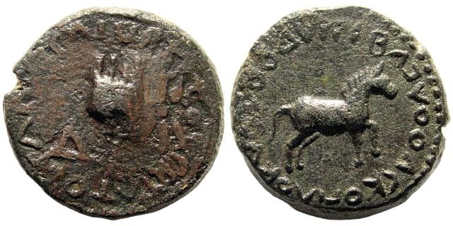 Ancient Coins - Armenian Kingdom. Unknown king. AE 23mm (12.97 gm.). Nercessain, Armenian Coins and their Value (1995) Nr.244 (texts on both sides inexplicable). Rare