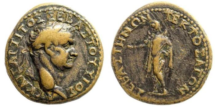 Ancient Coins - Galatia, Ankyra. Titus, 79-81 AD. AE 26mm (10.10 gm). RPC 1620