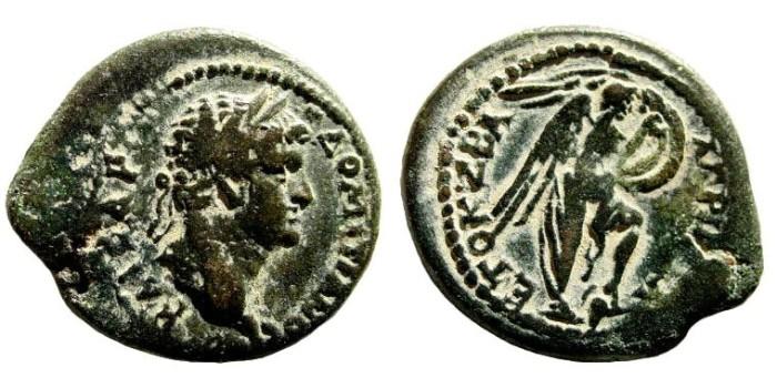 Ancient Coins - Judaea, The Herodians. Agrippa II, circa 50-100 AD. AE 25mm (6.74 gm). Caesarea Paneas, 83-84 AD. RPC 2264