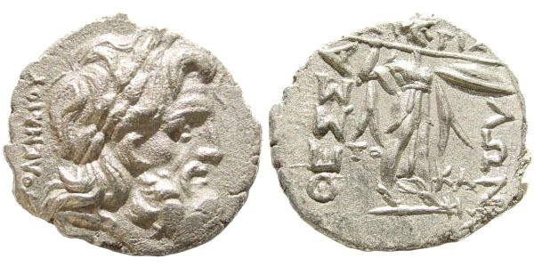 Ancient Coins - Thessaly, Thessalian League. 196-146 BC. AR Stater (5.72 gm, 22mm). SNG Copenhagen 292