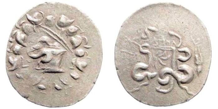 Ancient Coins - Lydia, Tralleis. After 133 BC. AR Cistophoric Tetradrachm (12.64 gm, 29mm). BMC 34