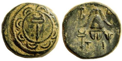 Ancient Coins - Macedonian Kings, Alexander III, The Great, 336-323 BC. AE 16mm (4.42 gm). Sardis mint 323-319 AD. Price 2614; Klein 130