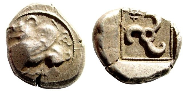 Ancient Coins - Lycia, Uncertain mint. Tenagure Dynast. 460-440 BC. AR Stater (8.69 gm). Unpublished