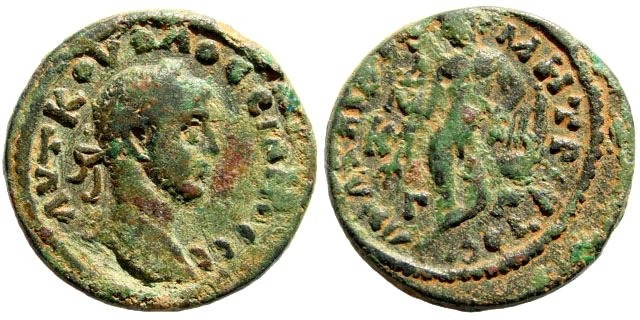 Ancient Coins - Cilicia, Anazarbus. Volusian. 251-253 AD. AE 22mm (8.60 gm). Dated year 270, 251/252 AD. Ziegler, Anazarbos, 776 (Vs1/Rs1)