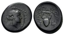 Ancient Coins - Lydia, Kaystrianoi. 2nd-1st centuries BC. AE 15mm (3.27 gm). Sear 4697
