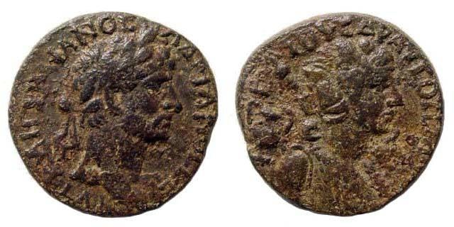 Ancient Coins - Cilicia, Augusta, Hadrian, 117-138 AD, AE 24.8 mm. 123/124. SNG Levante 1247