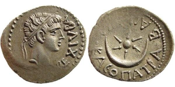 Ancient Coins - Mauritanian Kings. Juba II, with Cleopatra Selene. 25 BC-23 AD. AR Denarius (2.77 gm, 20). Struck circa 16-17 AD. MAA 85; SNG Copenhagen 590; Mazard 300