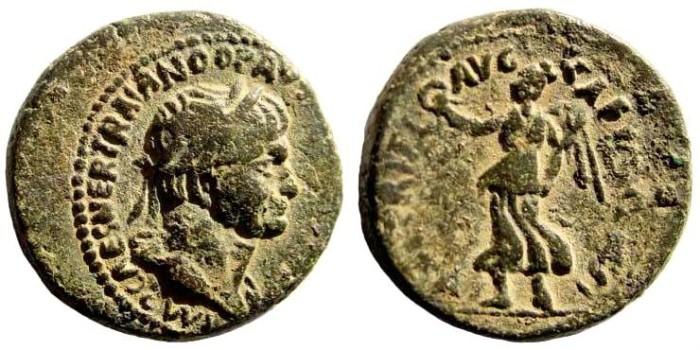 Ancient Coins - Samaria, Caesarea Maritima. Trajan, 98-117 AD. AE 21mm (8.50 gm). Kadman 24; Rosenberger 21; SNG ANS 764
