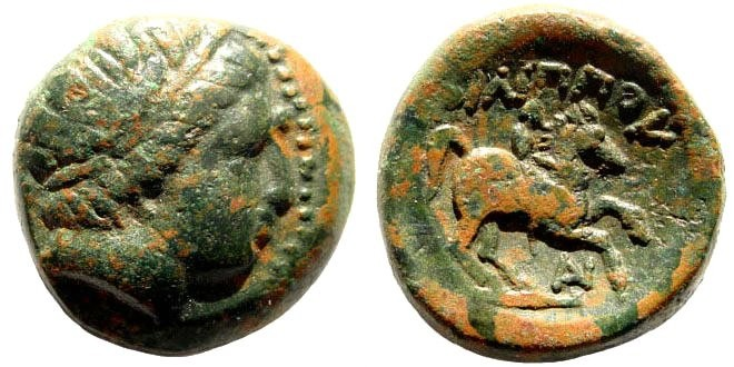 Ancient Coins - Macedonian Kings. Philip II, 359-336 BC. AE 18mm (7.1 gm). Uncertain mint. SNG ANS 896